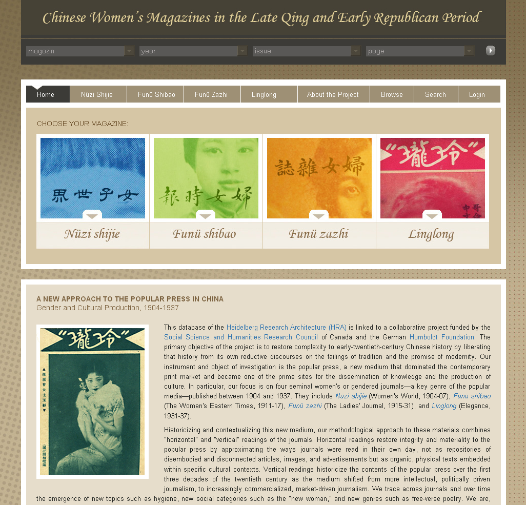 Chinese Women's Magazines in the Late Qing an Early Republican Period – Main page of the database.