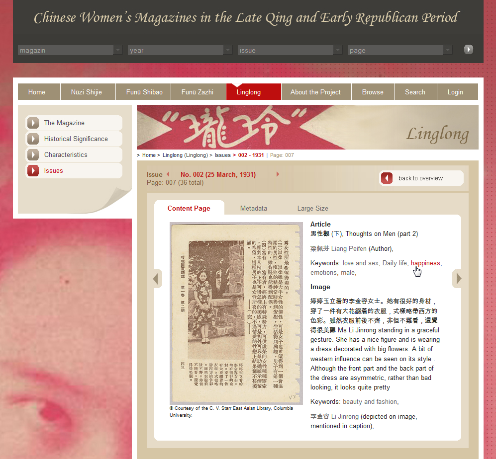 Chinese Women's Magazines in the Late Qing an Early Republican Period – Detail view of a single page. Agents (e.g. authors or depicted persons) are linked to pages providing more information, links on keywords trigger a search for that term within all magazines. (Linglong, volume 1, issue 2, 25.03.2031, p.7)