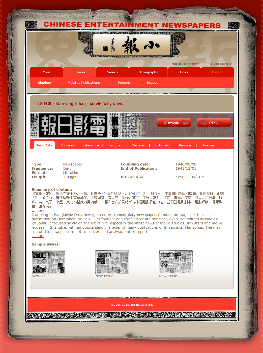Chinese Entertainment Newspapers – Browsing the list of xiaobao newspapers.